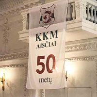 Vertikali veliava - KKM Aisciai